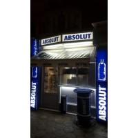 Подмяна на пури в рекламна табела - магазин Абсолют - гр.Габрово