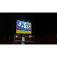 Осветявне на билборд на фирма - Плампласт - гр. Габрово