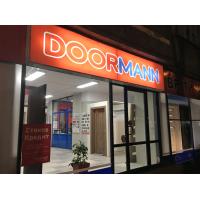 Доставка и монтаж на LED Осветление - магазин за врати DOORMAN - гр.Габрово