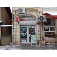 Преработки на стари луминисцентни тела - Сервиз и магазин за телефони - гр.Габрово