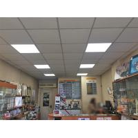 Подмяна на осветление в фото-магазин - Kodak Express - гр.Габрово