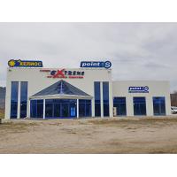 Проектиране, доставка и монтаж на търговско и фасадно осветление. Магазин и сервиз за гуми Екстрийм - гр. Севлиево