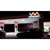 Подмяна на осветление и LED реклама - бензиностанция VM - гр.Габрово