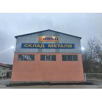 Подмяна на старo осветление с LED - Нико - Склад за метали - гр.Габрово