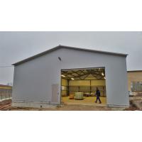 Изграждане на ел.инсталация и монтаж на LED осветление - Тайгър Булл ЕООД - с.Яворец