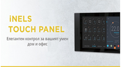 iNELS Touch Panel