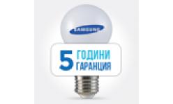 LED Крушки SAMSUNG с 5 ГОДИНИ ГАРАНЦИЯ