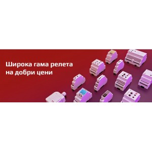 RELETA.BG - Качествени устройства за електрически инсталации!