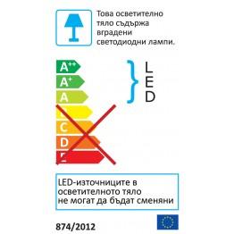 PROTEUS LED плафон  Изработен от  Метал и pvc