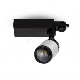 10W LED Прожектор Релсов Монтаж Черно/Бяло Тяло Топло Бяла Светлина