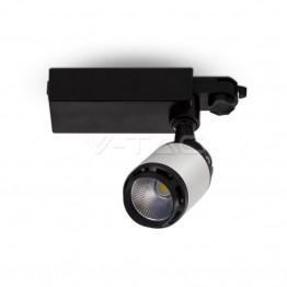 10W LED Прожектор Релсов Монтаж Черно/Бяло Тяло Бяла Светлина