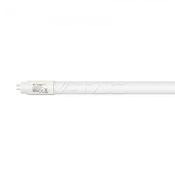 LED Пура T5 8W - 60 см Неутрално Бяла Светлина