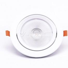 LED Луна SAMSUNG ЧИП - 20W Подвижна 3000К
